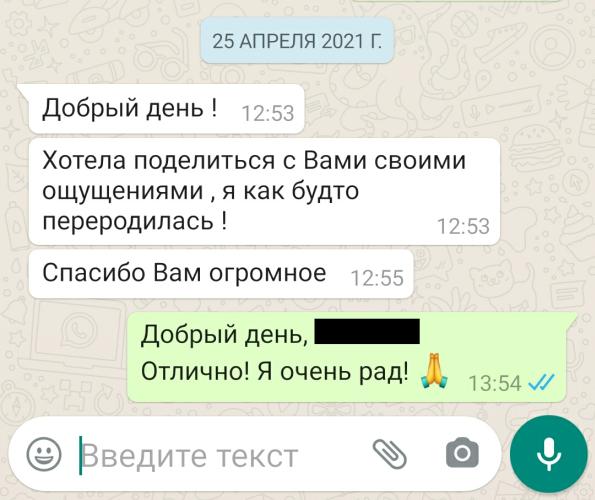 Отзыв психологу Юрию Семенову